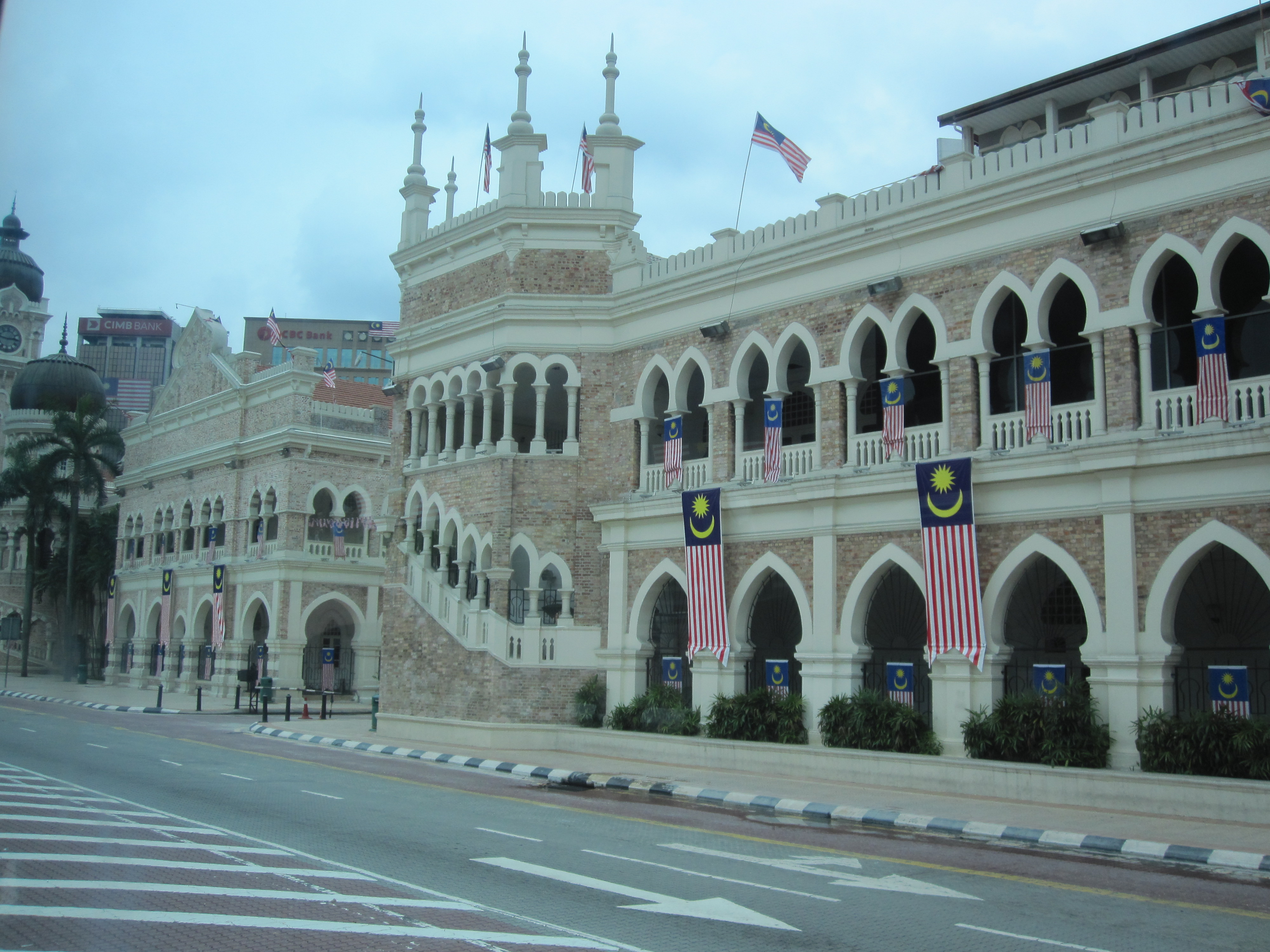 Tòa nhà quốc hội của Malaysia